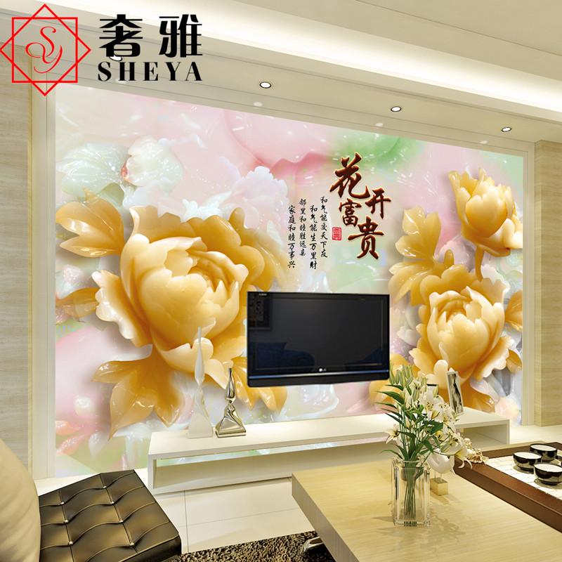 3d立体玉石瓷砖背景墙 现代中式壁画客厅电视背景墙仿古砖 影视墙 3d