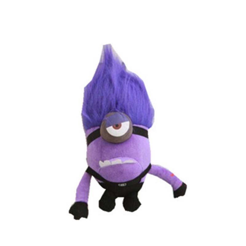 卑鄙的我2 神偷奶爸紫色小黄人毛绒公仔 恶魔黄豆豆 变异小紫人 单眼
