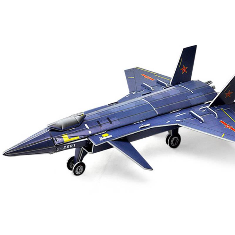 卡通3d立体拼图儿童益智玩具diy小屋手工拼装纸建筑模型 q隐形飞机