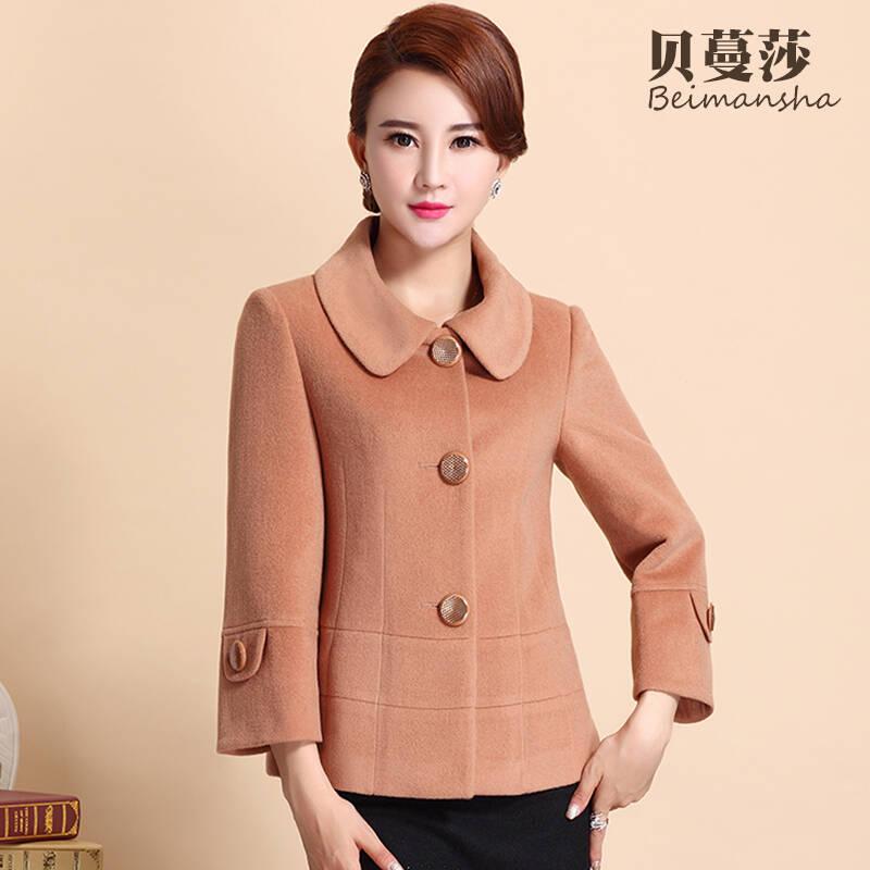 2014秋冬新款毛呢外套短款羊绒大衣韩版大码时尚中年女装羊毛大衣图片