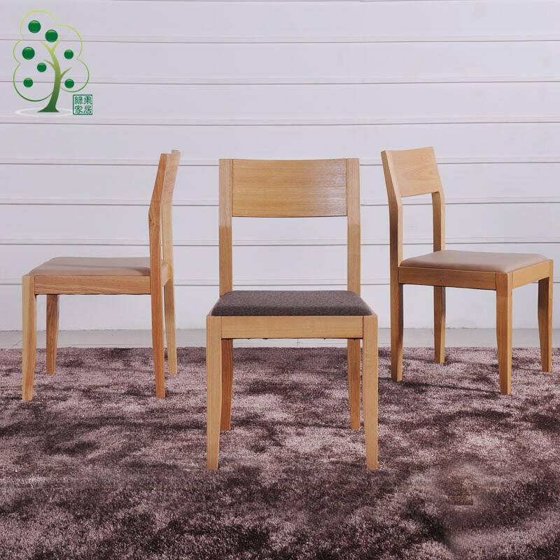 家居北欧现代简约时尚全实木餐椅 创意水曲柳木质饭店餐厅纯实木椅子图片