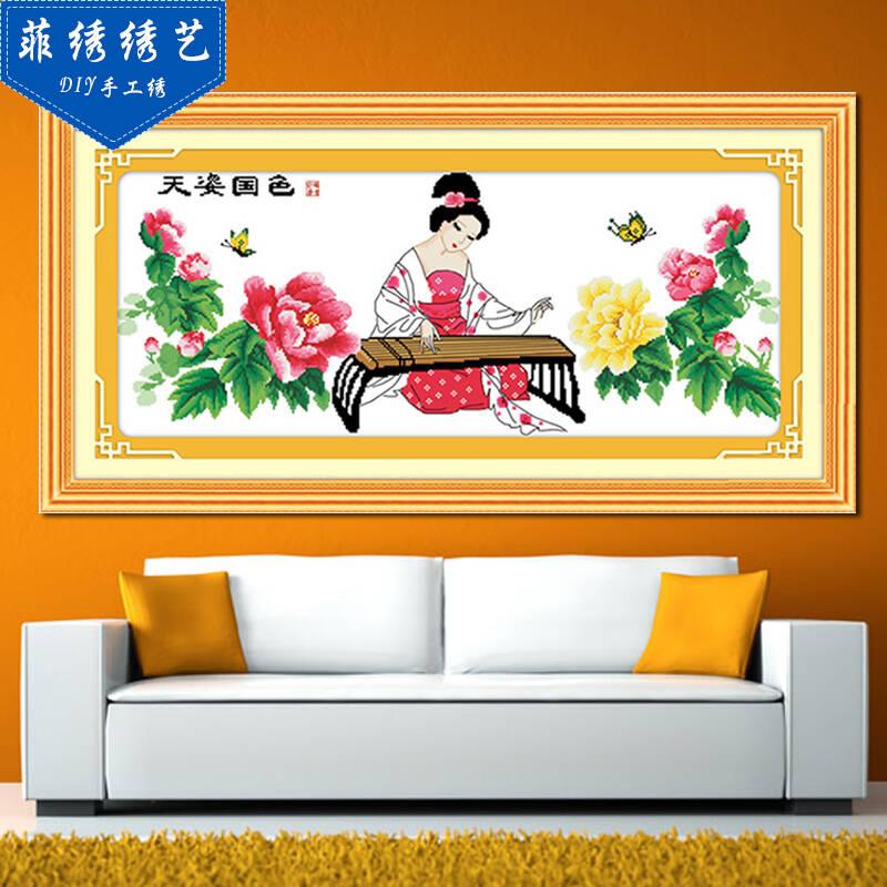 菲绣绣艺 古代美女人物蝴蝶 天姿国色抚琴 精准印花布