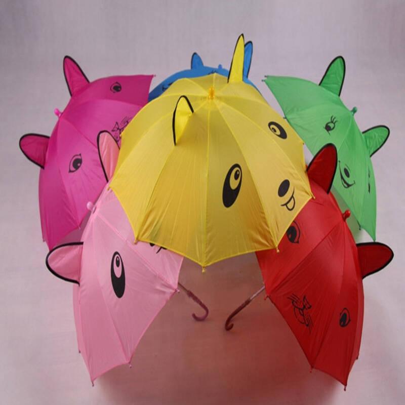 可爱猫耳朵儿童雨伞-中号
