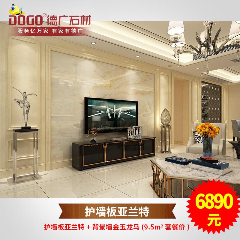 德广石材 客厅背景墙沙发影视墙大理石罗马柱瓷砖背景墙护墙板 亚兰特