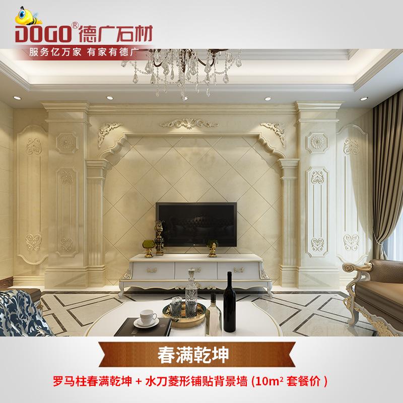 德广瓷砖 大理石通体罗马柱人造大理石线条 背景墙边框欧式客厅沙发