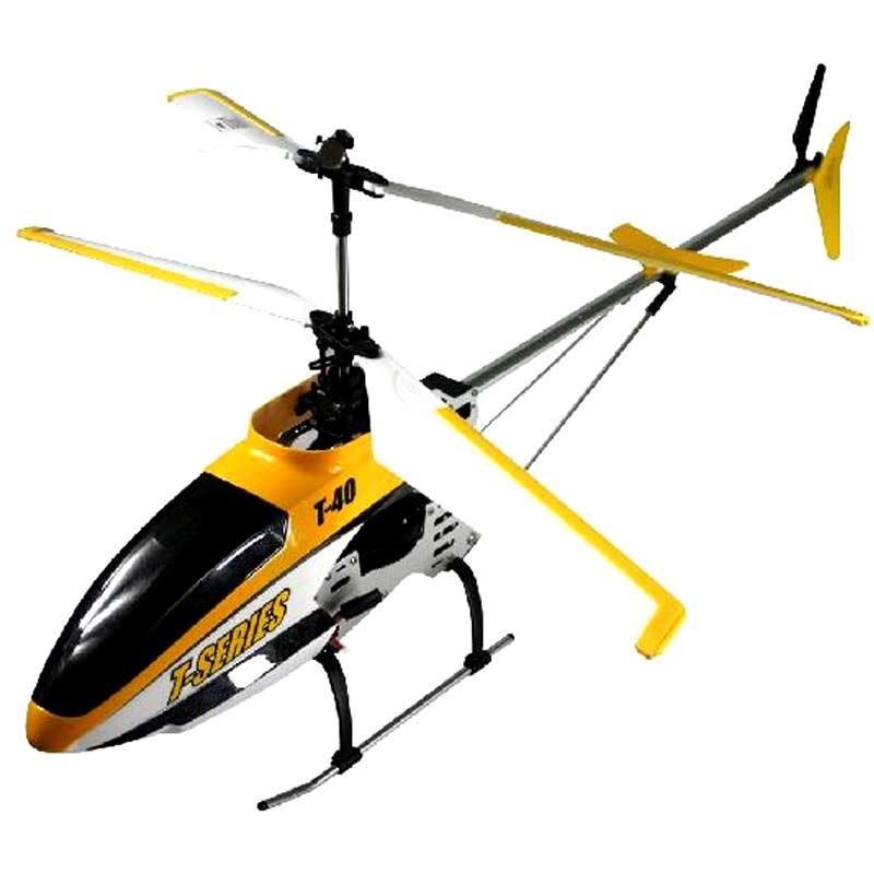 美嘉欣大型遥控直升飞机耐摔航拍儿童玩具飞机t40c 黄色
