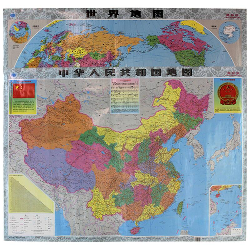 地图 儿童画 800_800