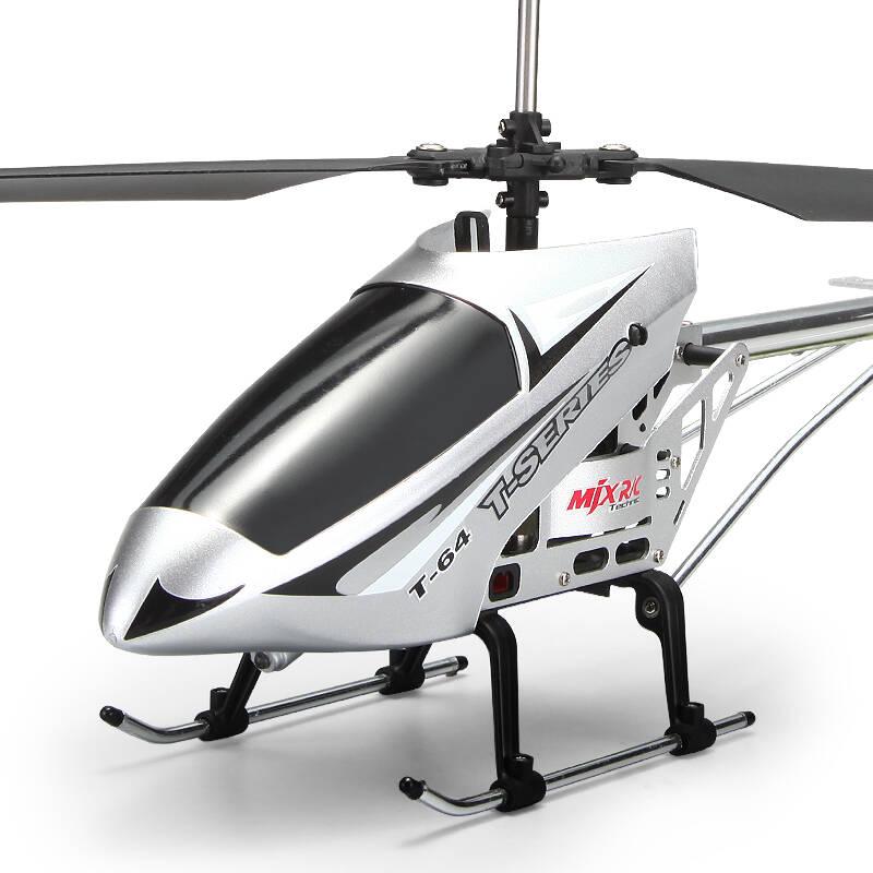 美嘉欣遥控飞机直升机耐摔双桨直升机中型双模式充电款电动玩具 t64