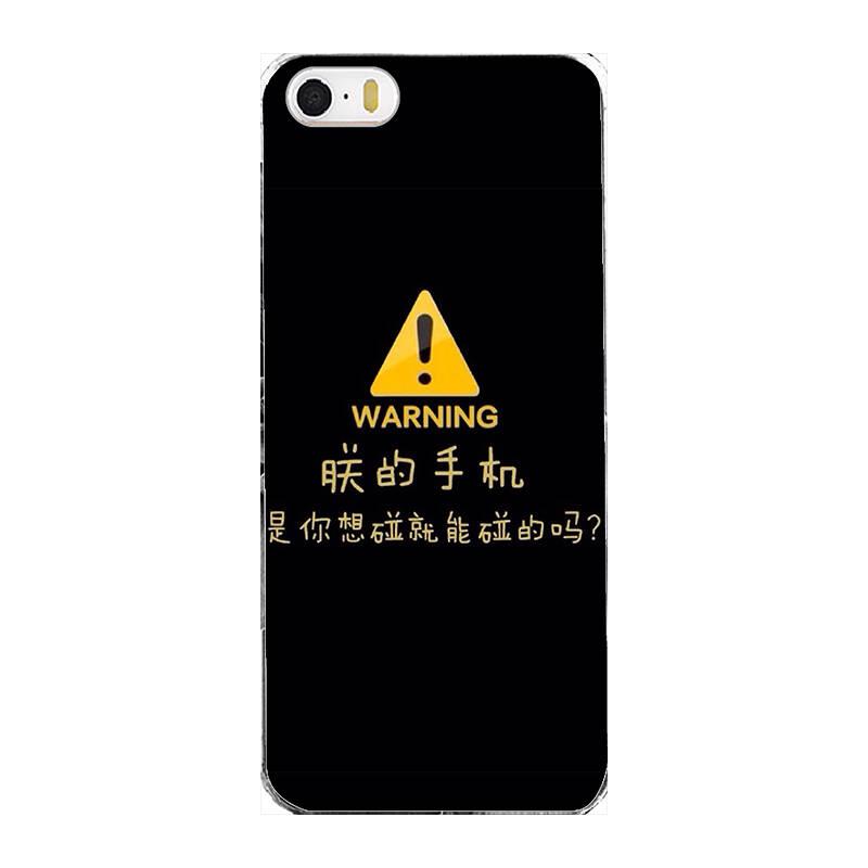 yumqua 文字彩绘定制手机壳 适用于中兴 u807/v889s 朕的手机图片