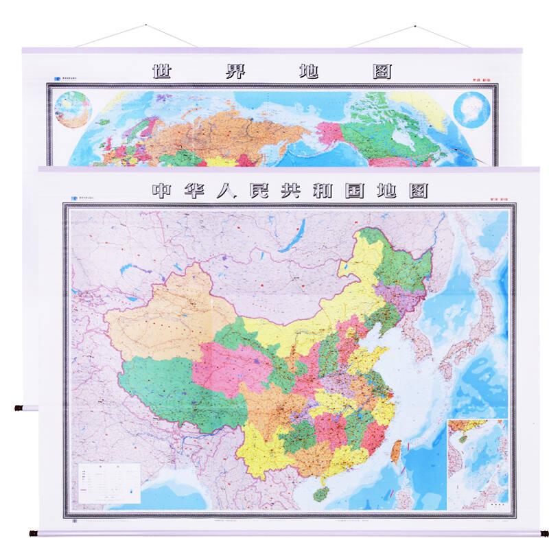 中国地图挂图 世界地图挂图 宽3米 高2.2米 j910 j920