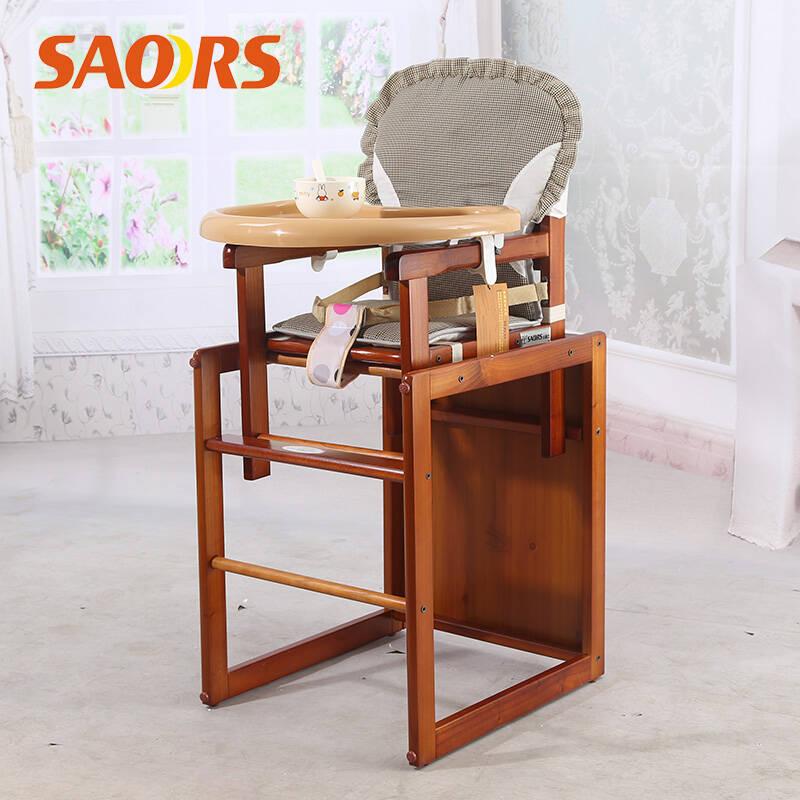 小硕士 实木组合式儿童餐椅图片