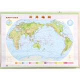 世界地图挂图-地理学习图典 85*62厘米 学生适