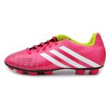 阿迪达斯桑巴系列世界杯男鞋猎鹰系列足球鞋D