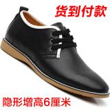 【货到付款】名爵士夏季男士隐形内增高皮鞋