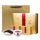 兴乆岩茶 茶叶 乌龙茶 武夷山岩茶大红袍 吉祥如意礼盒装200g图片
