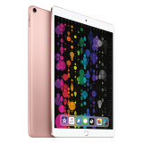 Apple iPad Pro 平板电脑 10.5 英寸(256G WLAN版/A10X芯片/Retina屏/Multi-Touch技术 MPF22CH/A)玫瑰金色