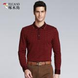 tucano/啄木鸟2015秋季新品男士商务休闲溥款长袖t恤衫上衣体恤男装