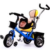 琪安特儿童三轮车 婴儿宝宝手推脚踏车带护栏 蓝色实心轮