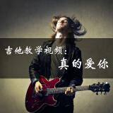计算器真的爱你怎么按_重庆邮电大学研究生会重庆邮电大学2015全