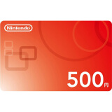 任天堂Nintendo eShop 日服 NS 3DS 充值卡Switch WII WIIU 点卡 5000点