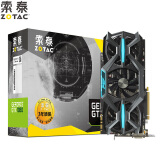索泰(ZOTAC)GeForce GTX1080-8GD5X 玩家力量至尊 1721-1860MHz/10210MHz 8G/256bit GDDR5X PCI-E显卡