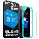 iphone6 3d曲面钢化膜