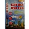 上海城区交通图(2011年1月版)(内附放大镜)   上海城区交通高清图片