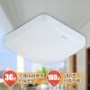欧普(OPPLE) 吸顶灯 经典简约小方白厨卫阳台过道吸顶灯具-MX200 21瓦 白光