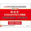 水利水电工程钻孔抽水试验规程 中华人民共和国水利行业标准图片