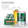 party8度330ml*24听