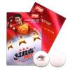 红双喜白色三星40mm乒乓球1840A0(新老包装 随机发货)