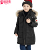 11岁女孩冬季衣服