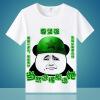 当然是选择原谅她搞笑周边衣服 绿帽子表情包恶搞短袖图片