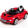 好加奥迪儿童电动车 双驱童车 可坐带遥控宝宝四轮电动玩具汽车 红色 双电双驱+快慢档