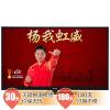 长虹(CHANGHONG) 3D51C1080i 51英寸 快门式3D智能Android 电视(黑色)