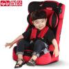 感恩 儿童安全座椅婴儿汽车安全座椅9个月-12岁 尊贵红