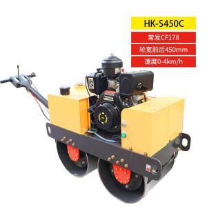 小型压路机震动手扶式1吨3吨振动...
