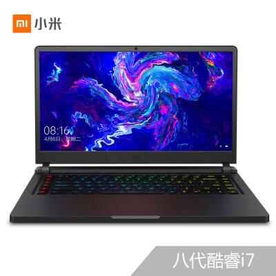 Xiaomi (MI) game Ben 15.6 inch lightweight narrow border laptop (eighth generation Intel Core I7-875...