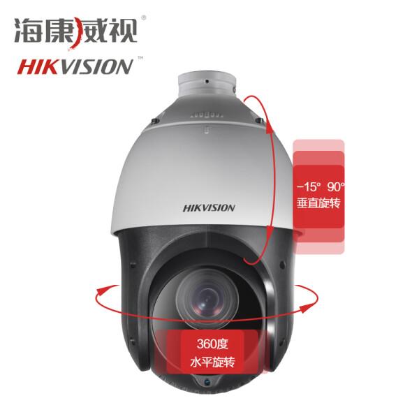 海康威视DS-2DC4223IW-D摄像头200万球机监控高清云台红外夜视20倍智能球机