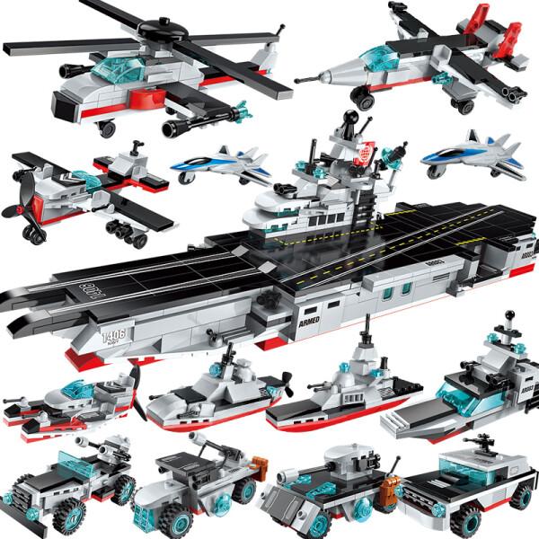 启蒙 积木玩具 8合1航母拼装玩具拼插兼容乐高军事警察儿童益智玩具男