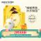 春雨papa recipe 黄色经典蜂蜜补水面膜10片/盒 保湿无添加面膜(韩国进口 舒缓滋润 敏感肌孕妇可用)