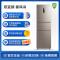美的(Midea)228升 三门冰箱 抗菌保鲜 双变频风冷无霜 小型智能家用三开门电冰箱 爵士棕BCD-228WTPZM(E)