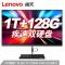 联想(Lenovo)威6 23.8英寸商务家用窄边框一体机台式电脑(英特尔酷睿i5-8265U 8G 1T+128G SSD 3年上门) 黑