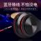 奇联 B3耳机无线蓝牙头戴式耳机重低音运动降噪耳麦手机电脑通用 黑红色