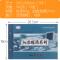 锦成印刷(JC) 账本账册 16K标准账簿系列 财务会计记帐本手写存款分类流水账 存货分类账