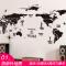 麦朵 世界地图墙贴画贴纸大学生宿舍寝室壁纸墙纸自粘卧室房间墙面装饰品