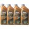 嘉实多(Castrol)极护钛流体 10W-60 全合成机油润滑油 SN 1L*4瓶