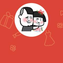 二次元表情卡通创意新年过年压岁钱红包 婚庆结婚红包袋5个装 双喜图片