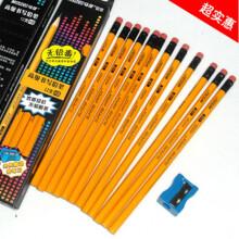 至优-马可4200E-12CB/4218E-12CB皮头铅笔2B/HB黄杆铅笔 4200E-12CB-HB