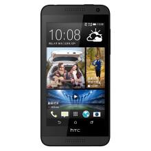 HTC Desire 610t 4G手机(自由灰)TD-LTE/TD-SCDMA/GSM
